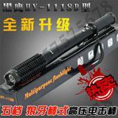 黑鹰HY-1118B最新狼牙棒升级版电击棍(1118型升级版)
