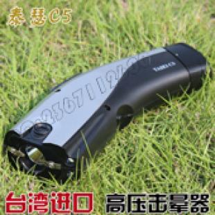 TASEI泰瑟C5电击器(008泰瑟电击器)